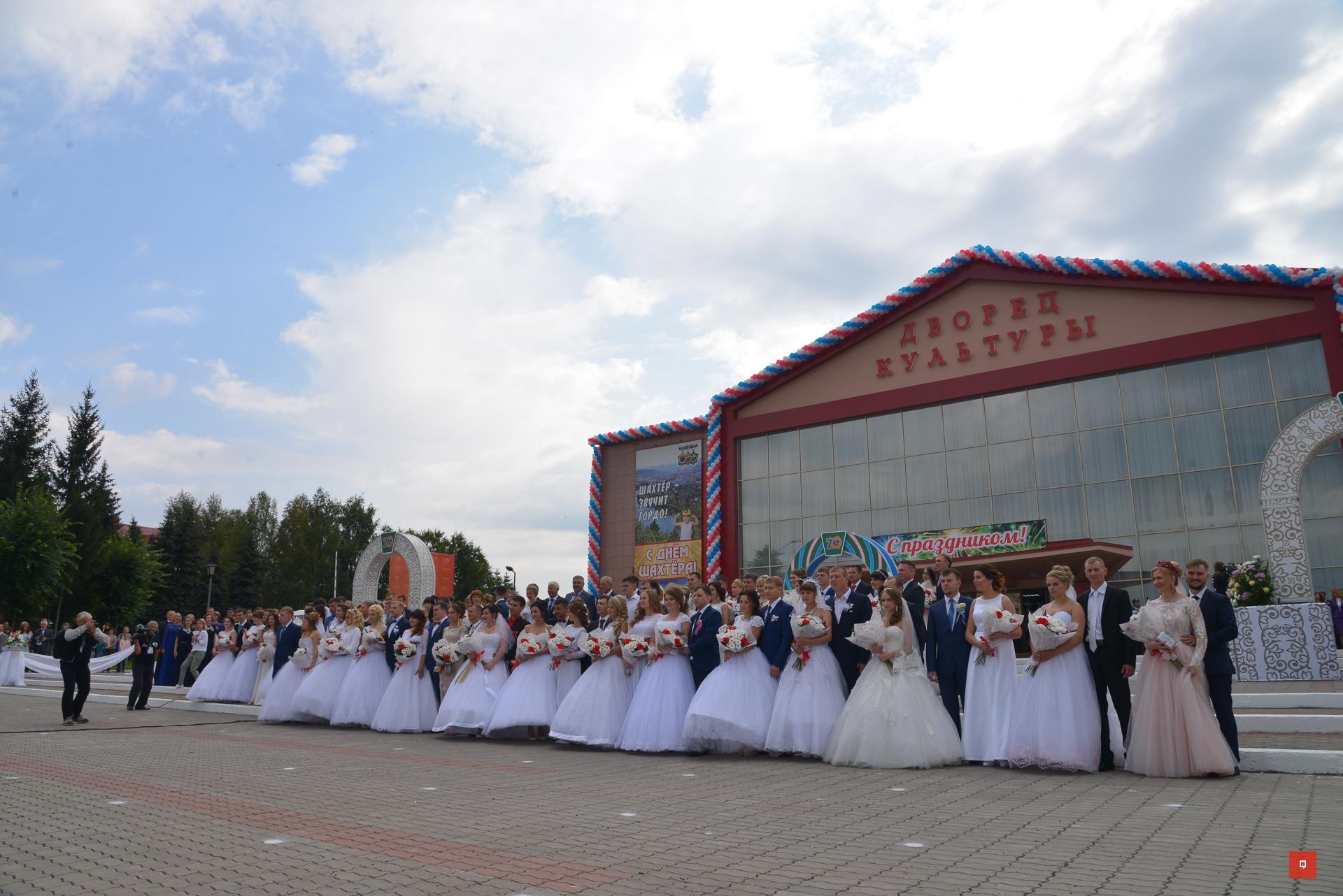 Свадьба на дне шахтеров новокузнецк фото