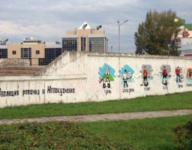 Хоккейное граффити нарисовали на парапете рядом с администрацией Новокузнецка