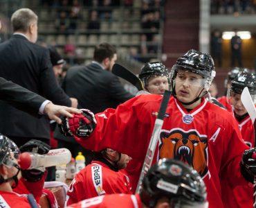 «Кузнецкие Медведи» открывают хоккейный сезон