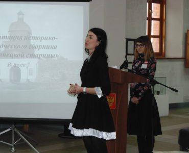 В Новокузнецке презентовали альманах, на издание которого собирали «всем миром»