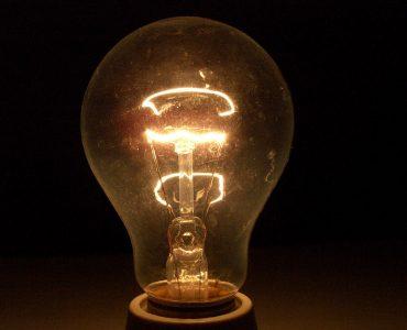В некоторых районах Новокузнецка отключат электроэнергию