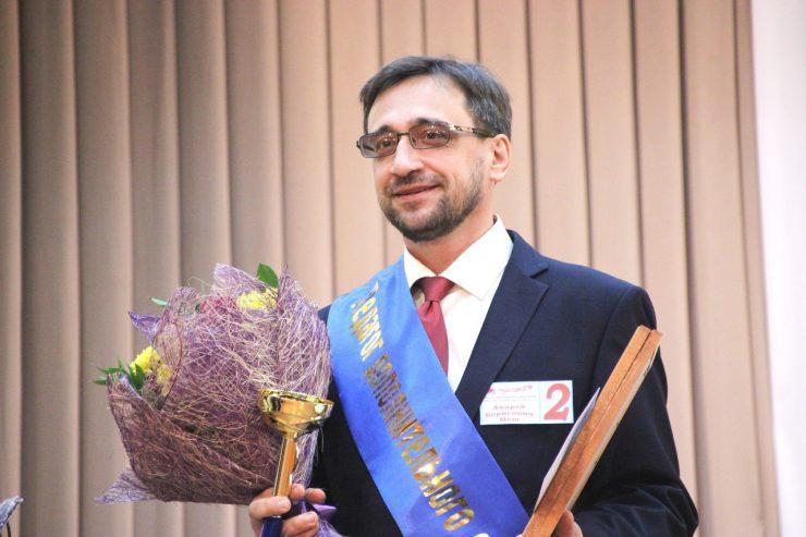 Новокузнечан просят проголосовать за участника Всероссийского конкурса