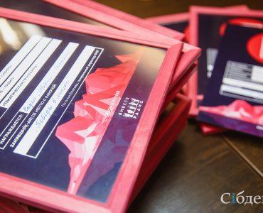 Журналисты из Кемеровской области заняли призовые места на Фестивале «Вместе медиа»