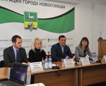 В Новокузнецке пройдет конкурс для предпринимателей