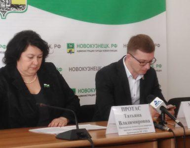 В администрации Новокузнецка рассказали о новом гербе к 400-летию города