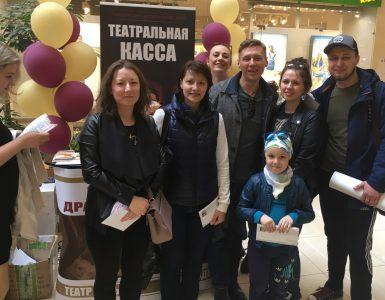 """В ТРЦ """"Сити-Молл"""" открылась билетная касса новокузнецкого Драматического театра"""