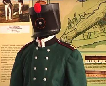 Выставка военного мундира артиллерийской команды Кузнецкой крепости откроется в Новокузнецке