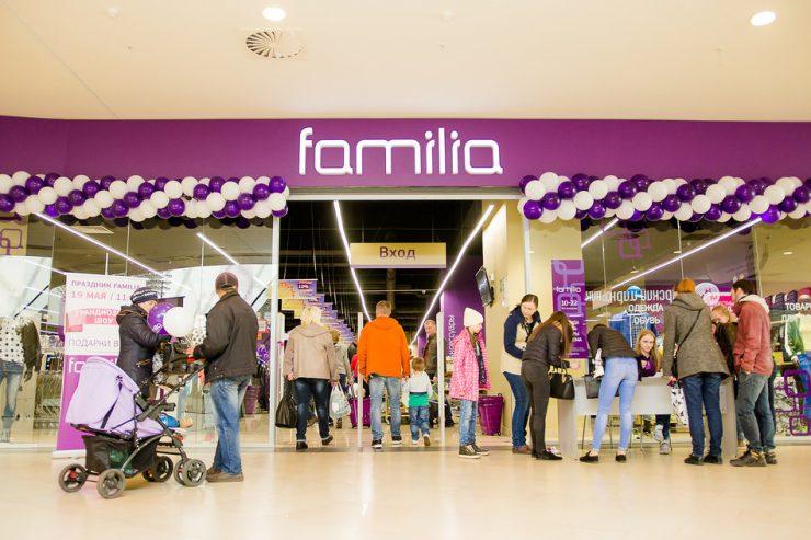 «Праздник Familia» посетили более 5 500 жителей Новокузнецка