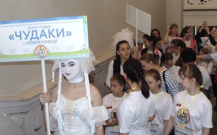 В Новокузнецке открылся Международный фестиваль «Кукла в детских руках»