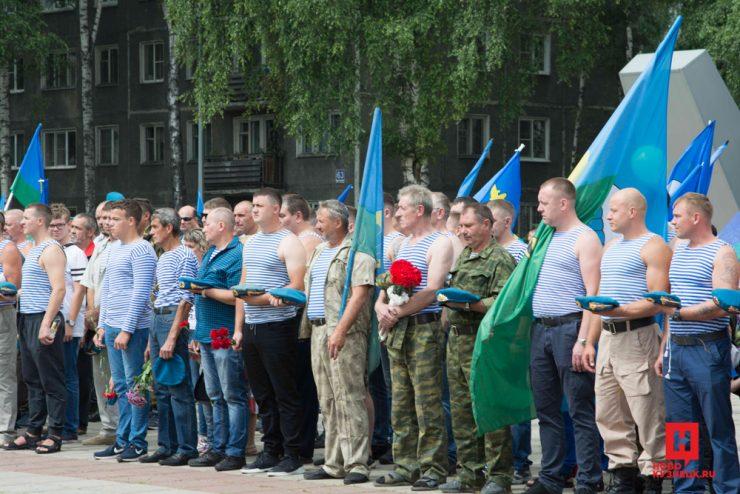день вдв в новокузнецке фоторепортаж немецкого русский выполнен