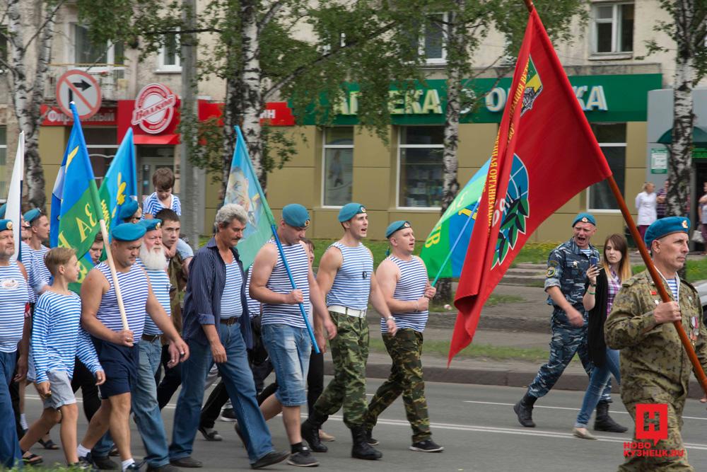 День вдв в новокузнецке фоторепортаж